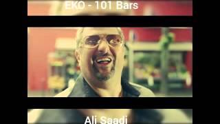 Eko Fresh   101 Bars