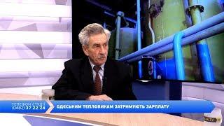 Вечір на Думській. Володимир Максимович, 10.12.2018