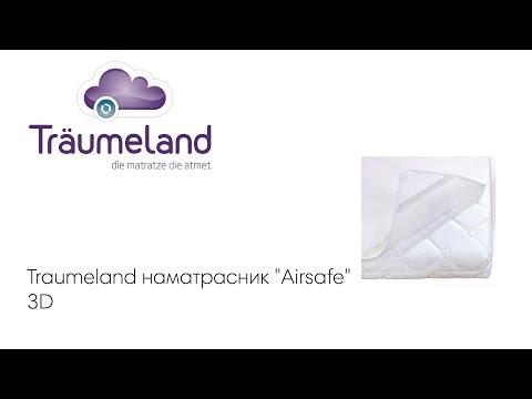 """Traumeland наматрасник 60х120 """"Airsafe"""" 3D"""