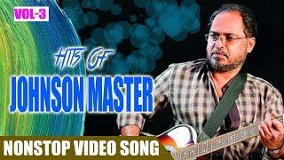 Johnson Hits Vol 03   Non Stop Movie Songs   K. J. Yesudas