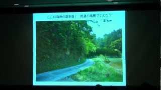 JpGU2012隠岐ジオパーク~不思議な自然環境と歴史を探る~