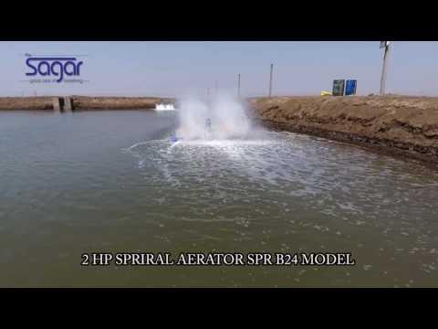 2HP Spiral Aerator