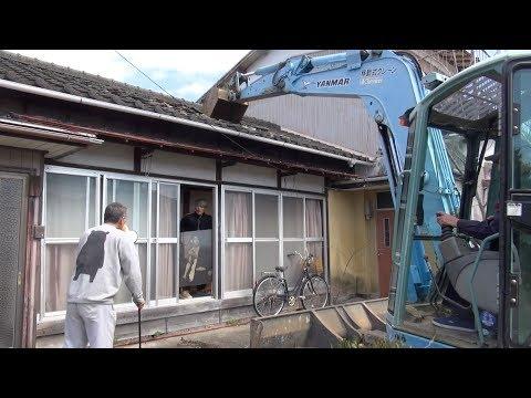 親父に家を壊された。