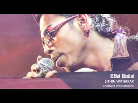 Sithin Witharak Pem Karannam -  Chamara Weerasinghe