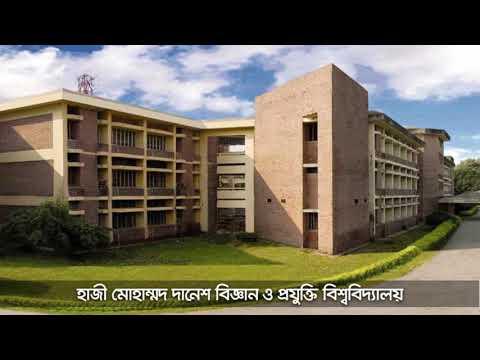 দিনাজপুর জেলা পরিচিতি
