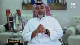 شاهد ماذا قال حسن البلام عن دور زهرة عرفات في مسلسل حبيبي حياتي