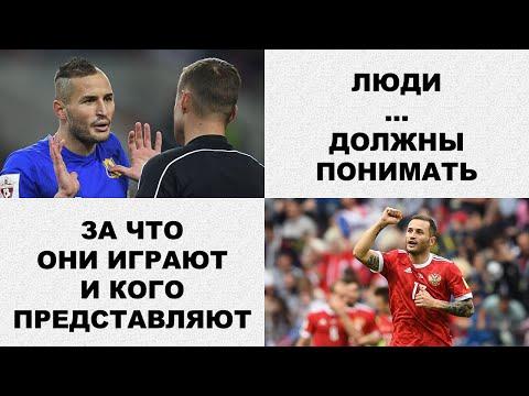 Слова Кудряшова перед матчем с Казахстаном