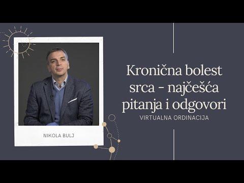Bulj - KBS