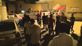 preview picture of video 'البحرين : مسيرة باقون في الميادين النويدرات 5/7/2013'