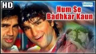 Humse Badhkar Kaun (HD) - Hindi Full Movie - Sunil Shetty - Saif Ali Khan - Sonali Bendre - 90's Hit