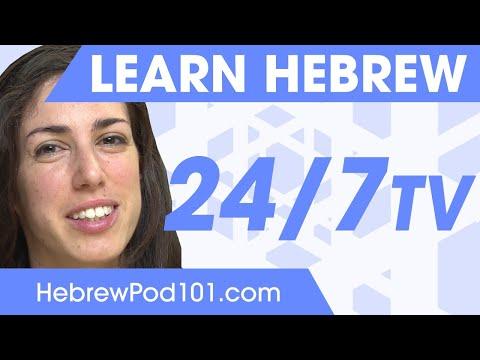 Learn Hebrew 24/7 with HebrewPod101 TV