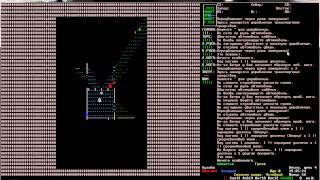 Cataclysm DDA Roguelike. День 4 и 5.