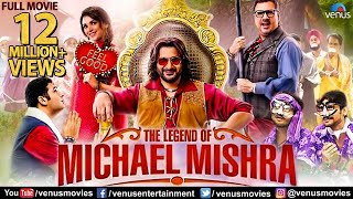 The Legend Of Michael Mishra | Hindi Comedy Movies | Full