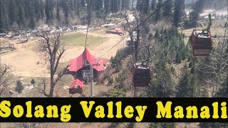 Ropeway (Cable car) Solang Valley, Manali Himachal Pradesh
