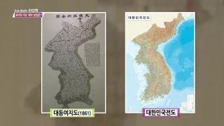 [Find Math] 손 안에 세상을 담는 사람들 '지도 전문가' / YTN 사이언스