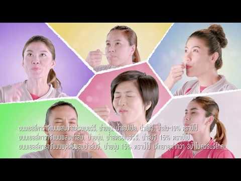 ปีโป้ ชุด re-edit volleyball