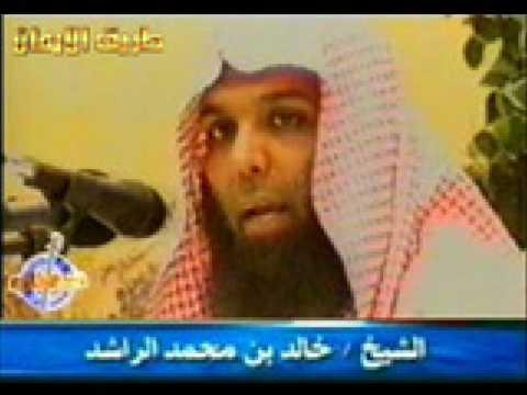 خطب الشيخ خالد الراشد تحميل mp3