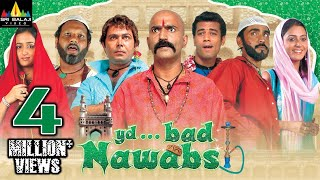 Hyderabad Nawabs | Hindi Full Movies | Aziz, Nasar, Masti Ali | Sri Balaji Video