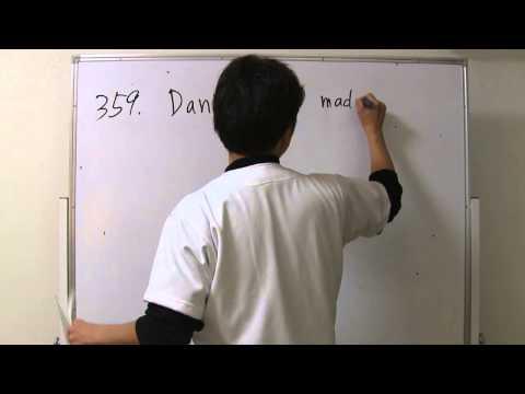 鈴木の英語 1000本ノック#034(354〜361)
