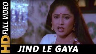 Jind Le Gaya Woh Dil Ka Jaani   Lata Mangeshkar   Aap Ke Saath 1986 Songs  Smita Patil, Anil Kapoor