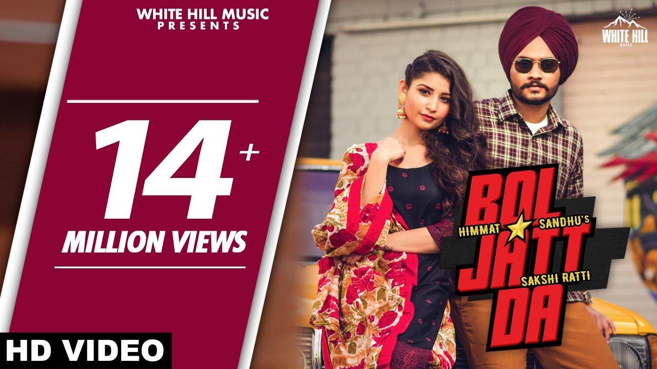 Bol Jatt Da Lyrics - Himmat Sandhu Full Song Lyrics | Sakshi Ratti | Lyricworld