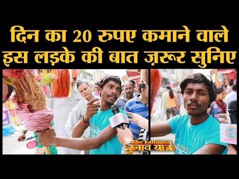 Haryana में Jharkhand से खिलौने बेचने आए अजय से मिलिए | Narendra Modi | Manmohan Singh