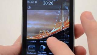 BlackBerry Torch 9800 - видеообзор ( torch 9800 ) от магазина Video-shoper.ru
