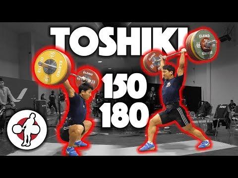Toshiki Yamamoto Heavy Training (150 Snatch, 180 Power C&J) - 2017 WWC Training Hall [4k 60]