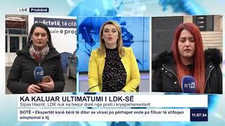 RTK3 Lajmet e orës 11:00 27.01.2020