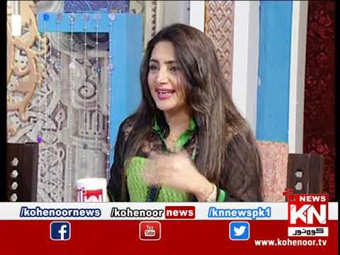 Good Morning 14 December 2019 | Kohenoor News Pakistan
