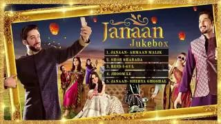 Janaan FULL SONG ..Armaan Malik, Shreya Ghoshal