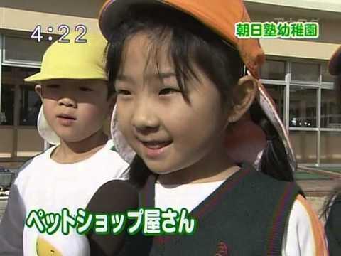 ちびっこインタビュー 朝日塾幼稚園4日目