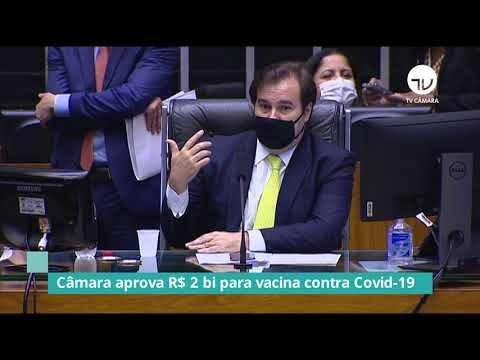 Plenário aprova MP que destina recursos para vacinas - 02/12/20