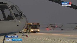 В НАО изменено расписание рейсов по местным авиалиниям