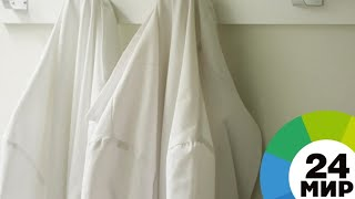 Оборотни в халатах. В Липецке врачи-аферисты вынуждали стариков влезать в кредиты - МИР 24