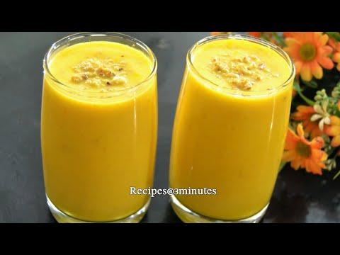 ക്യാരറ്റ് ജ്യൂസ് ഇങ്ങനെയൊന്നു ഉണ്ടാക്കി നോക്കൂ 👌😋/Iftar Special drink/Carrot Juice Recipe