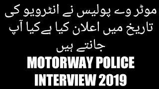 junior patrol officer jobs in motorway police 2019 - Kênh