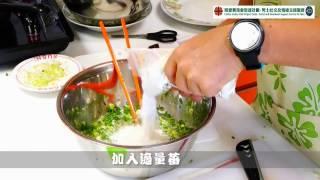 男廚房 - 自家煎蠔餅