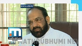 Nun Has Strong Evidence Against Bishop: Parish Priest  | Mathrubhumi News