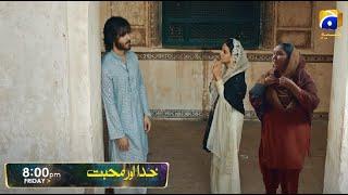 Khuda Aur Muhabbat Episode 26   Huda Aur Muhabbat Episode 26   Har Pal Geo Dramas