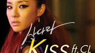 [High Quality Mp3] Sandara Park ~ Kiss (Ft. CL) [MP3]