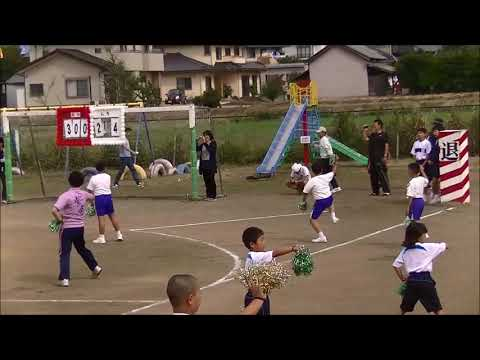 桜川市立紫尾小学校運動会 茨城国体「そして未来へ」ダンス