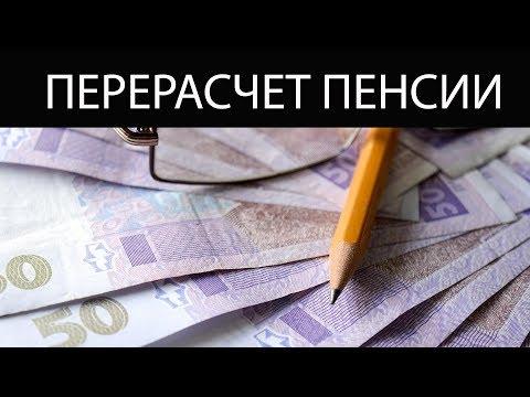Приставы магнитогорска официальный сайт