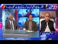 Kal Tak 20 December 2016  Express News