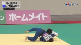 男子60kg級 決勝
