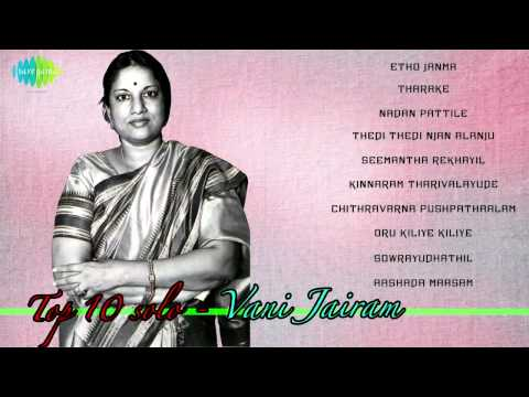 Hits of Vani Jairam |  Malayalam Movie Songs | Audio Jukebox