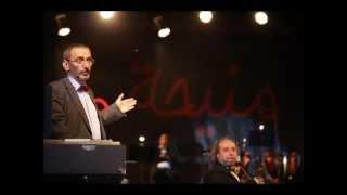 اغنية الراديو- لولا فسحة أمل - زياد الرحباني تحميل MP3