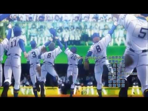 Anime Songs Lyrics - Ace of Diamond Opening 1 : Go EXCEED!! - Wattpad