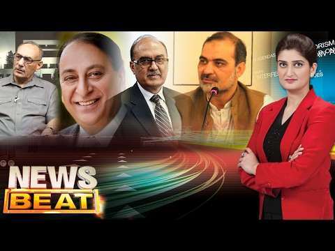 Masla-e-Kashmir | News Beat | SAMAA TV | Paras Jahanzeb | 05 Feb 2017