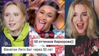 ВЫ НЕ ПОВЕРИТЕ, кто стал ЛУЧШИМ/Рейтинг певцов 2018